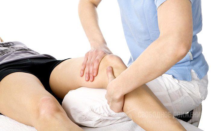 Артроз коленей как снять боль