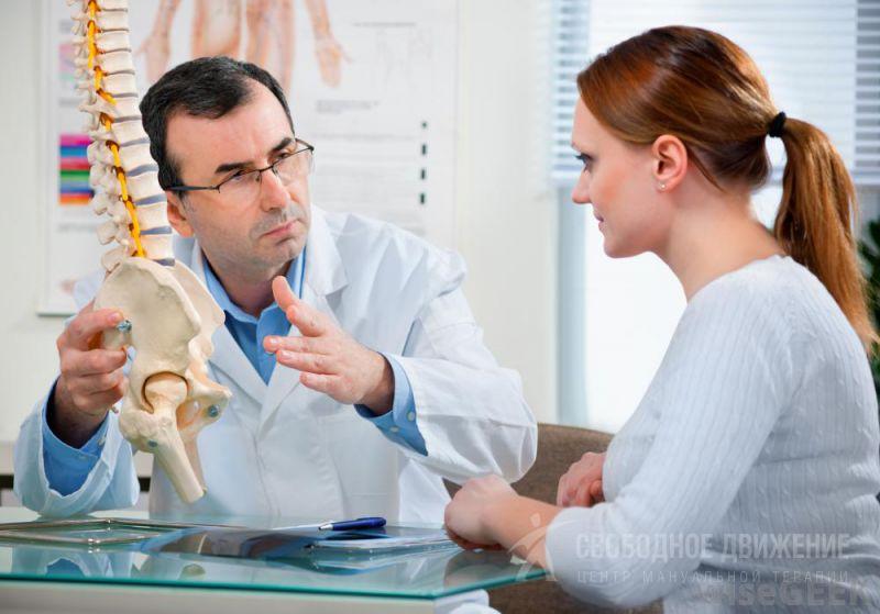 остеохондроз шейного отдела позвоночника врач однака