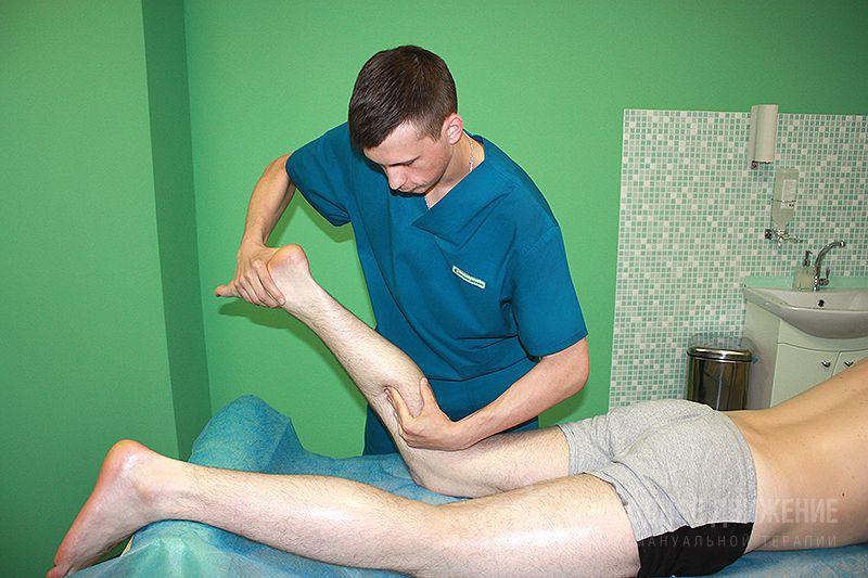 Туннельный синдром стопы и голеностопного сустава: симптомы и лечение патологии