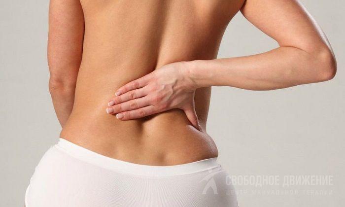 Боли при грыже поясничного отдела позвоночника: причины и лечение