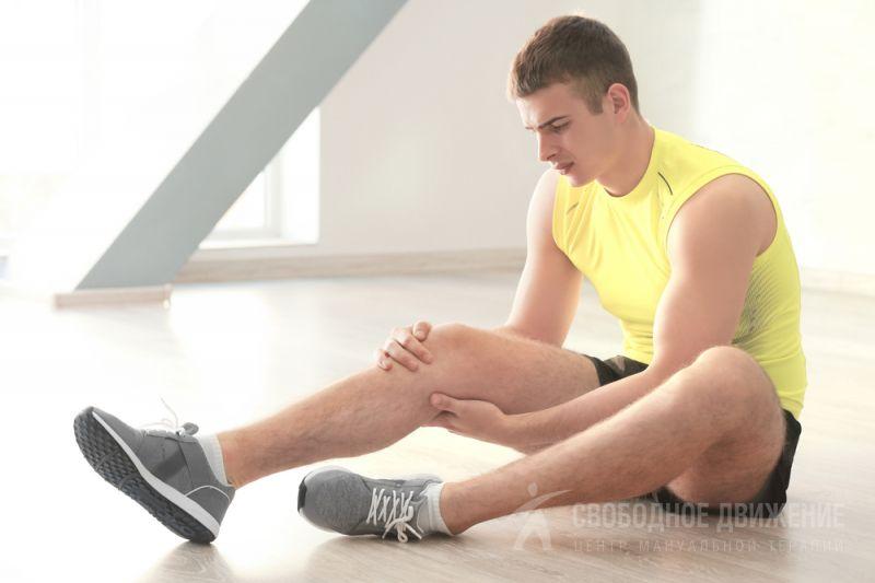 Периартроз коленного сустава
