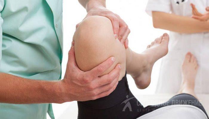 Боль в колене при ходьбе причины возникновения лечение