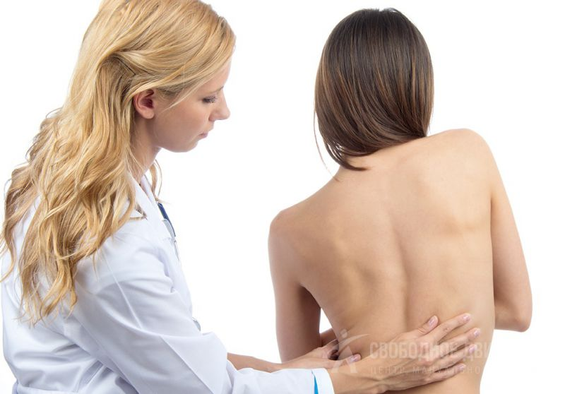 Кифосколиоз грудного отдела позвоночника симптомы и лечение