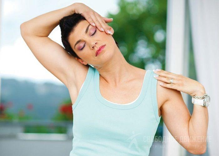 Мышечная боль в грудной клетке