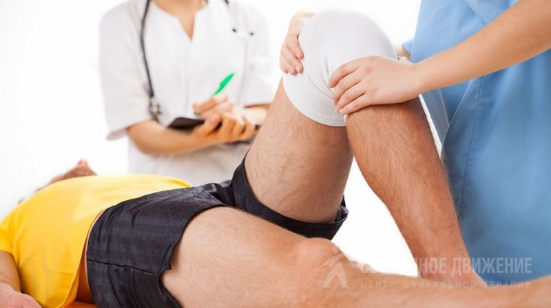 бывает, может болят колени после родов при сгибании Вами согласен. этом