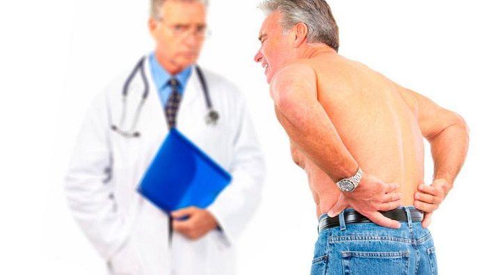 Ушиб копчика - причины, симптомы, диагностика и лечение