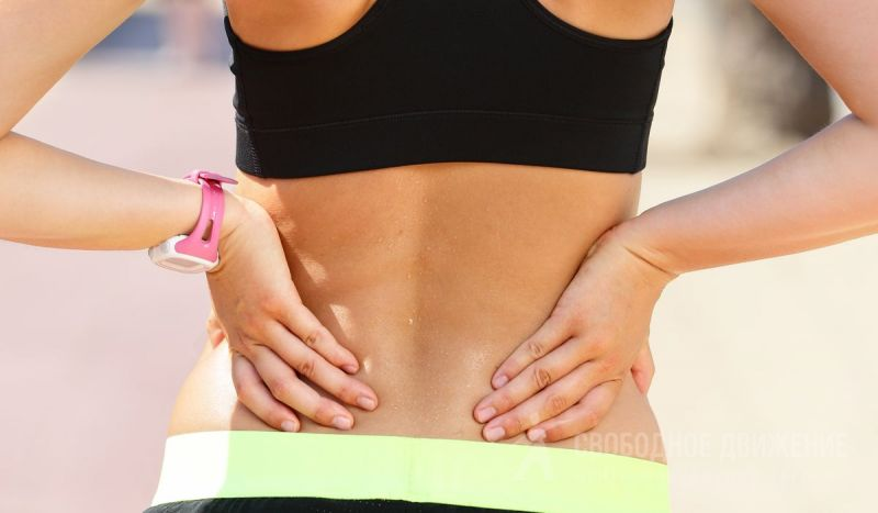 Как снять спазм мышц спины в грудном и поясничном отделе после перенапряжения? Причины и лечение мазью спазма спины
