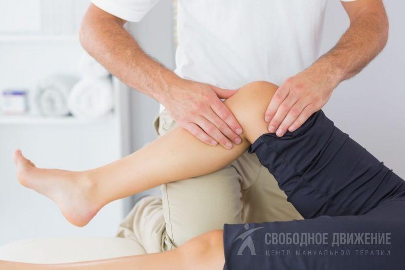 Обызвествление связки тазобедренного сустава