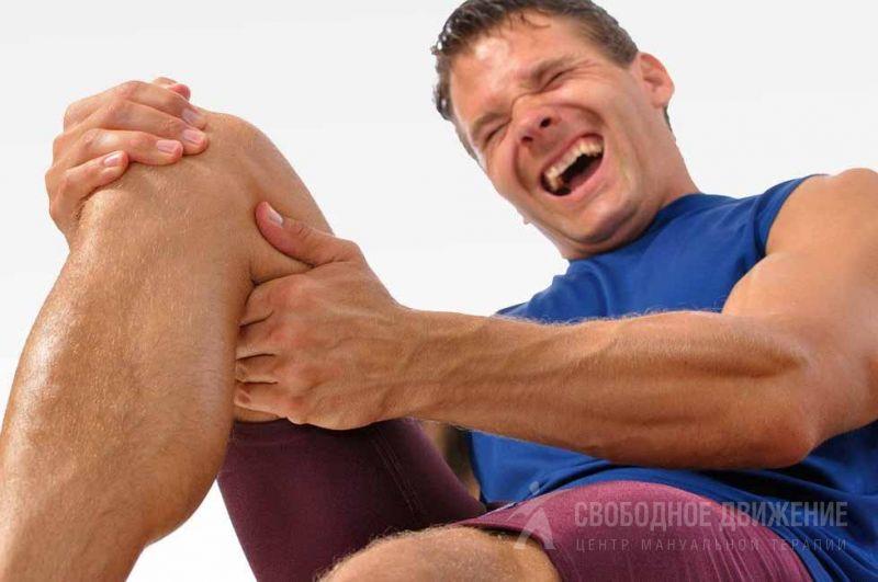 Онемение тазобедренного сустава