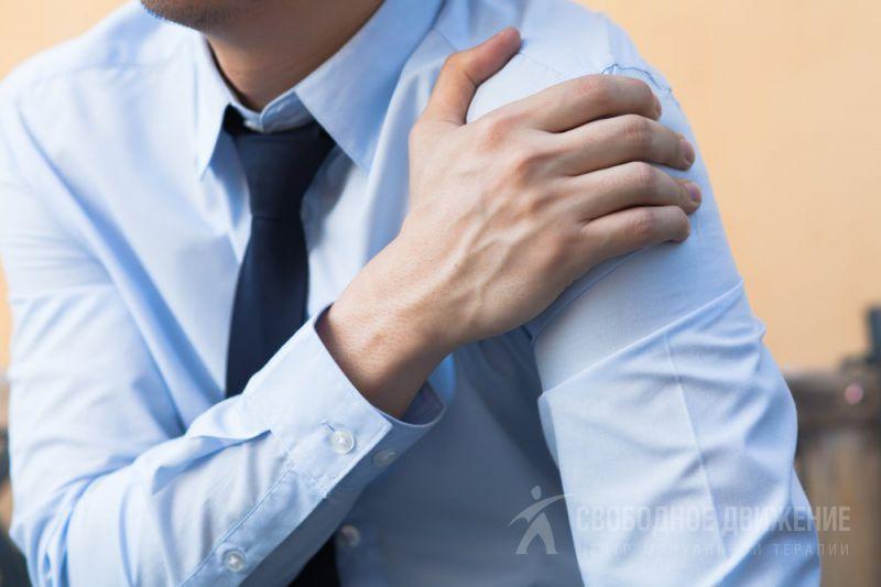 Остеосклероз коленного сустава лечение